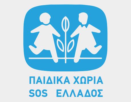 Παιδικά Χωριά SOS Ελλάδας